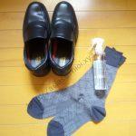 ヌーラは効かない?靴と靴下でクサイ足臭を消す方法